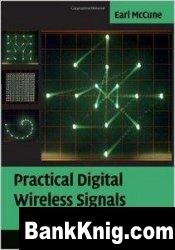 Книга Practical Digital Wireless Signals