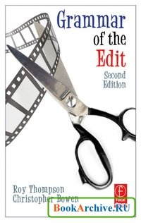 Книга Grammar of the Edit.