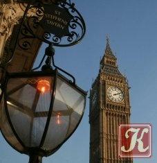 Английский язык по-лондонски