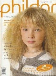 Журнал Phildar №15