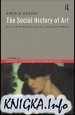 Книга The Social History of Art: Rococo, Classicism and Romanticism
