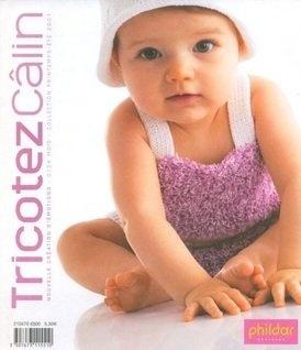 Журнал Phildar Layette № 470