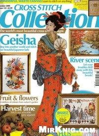 Журнал Cross Stitch Collection №122 (октябрь) 2005