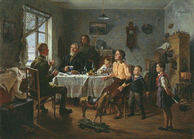 Чепцов Е.М. Среди родных. 1945.jpg