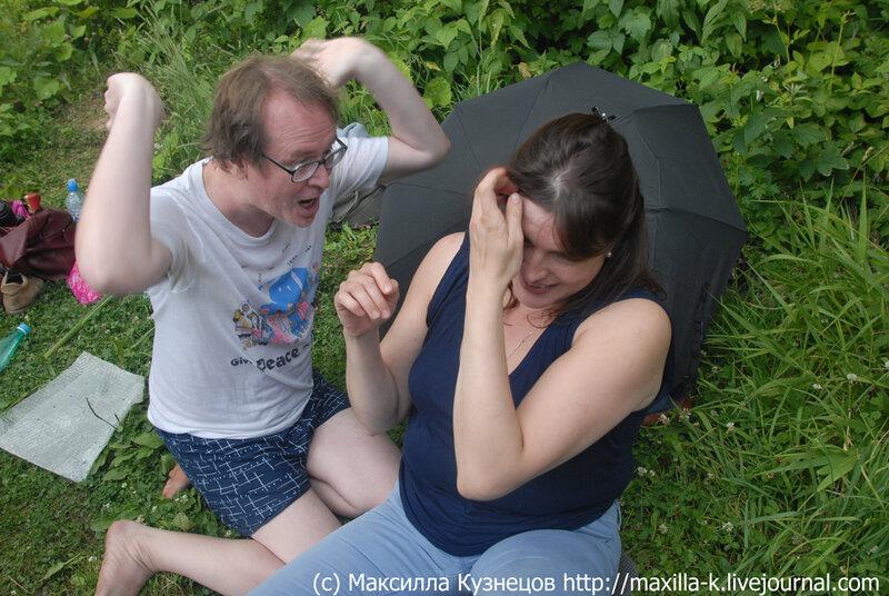 Лесин и Маша