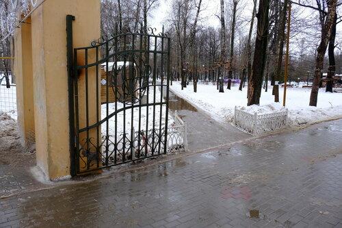 Ворота Лианозовского парка