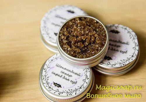 """""""Шоколадный сахар"""" - сахарный скраб для губ с какао тертым и маслом арбуза (рецепт и мастер-класс)"""