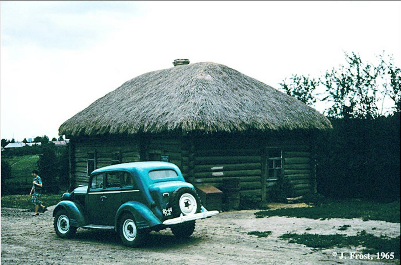 1965. Ясная Поляна. Дом садовника в имении Льва Толстого