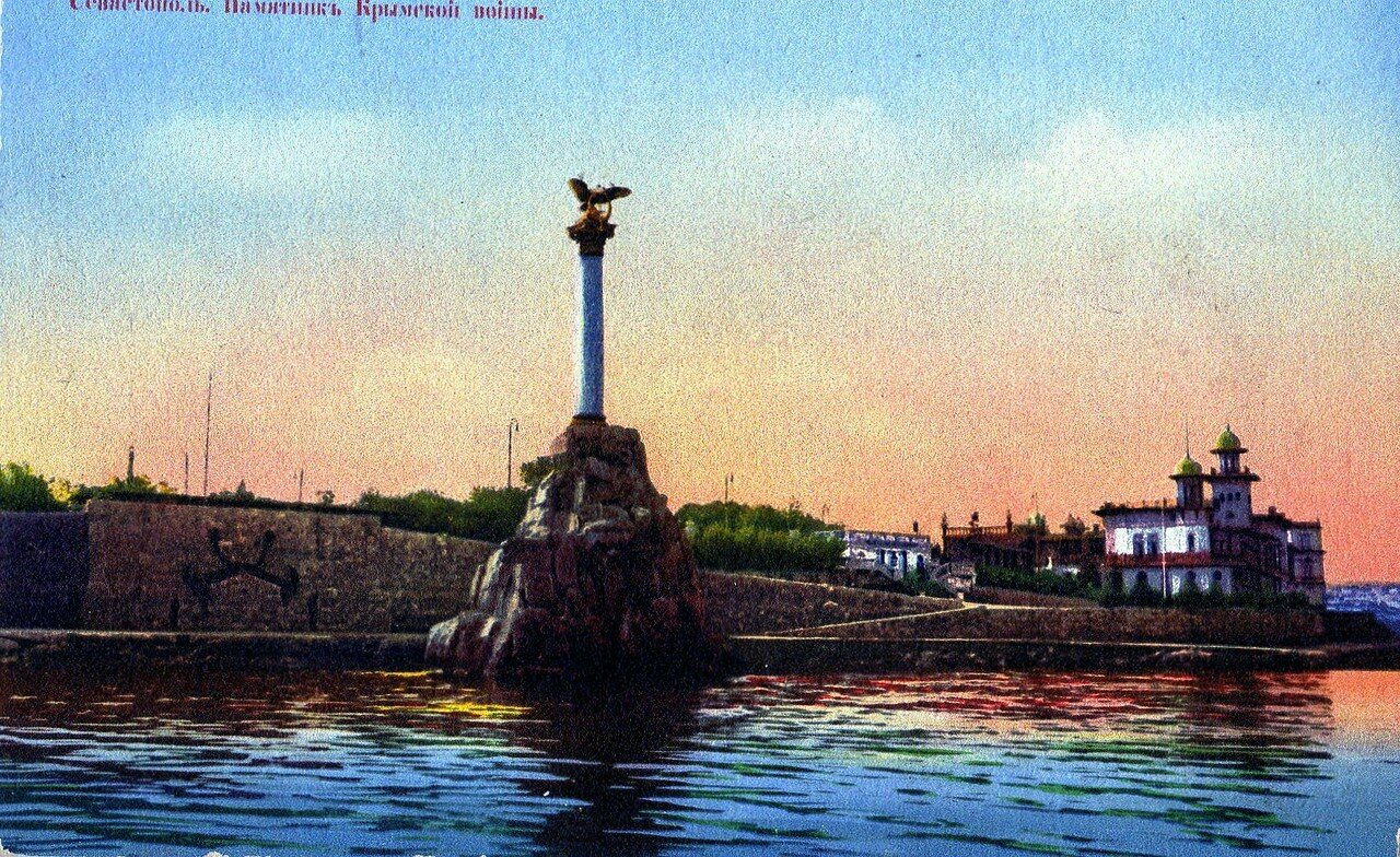 Памятник Крымской войны