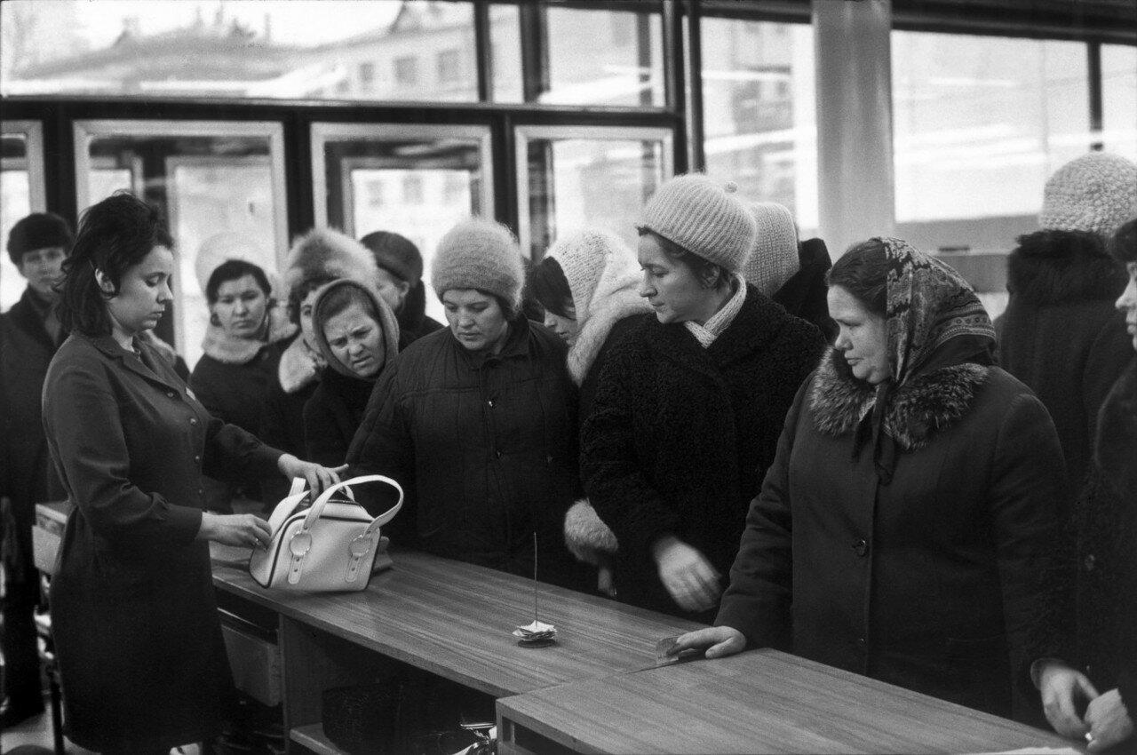 1972. Москва. Магазин на Арбате