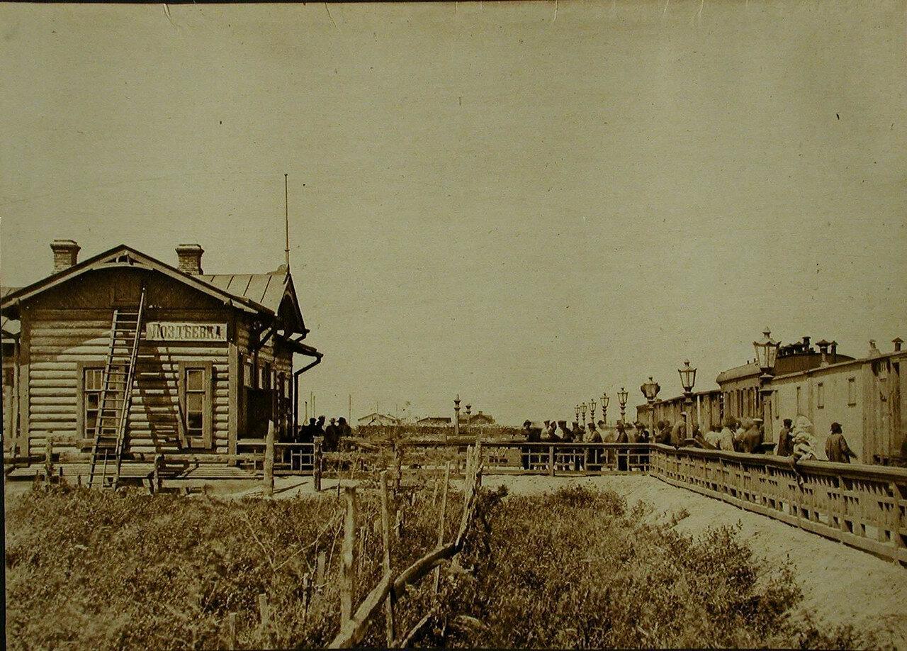 28. Вид здания для пассажиров на станции Поздеевка. Амурская обл. 1910-1914