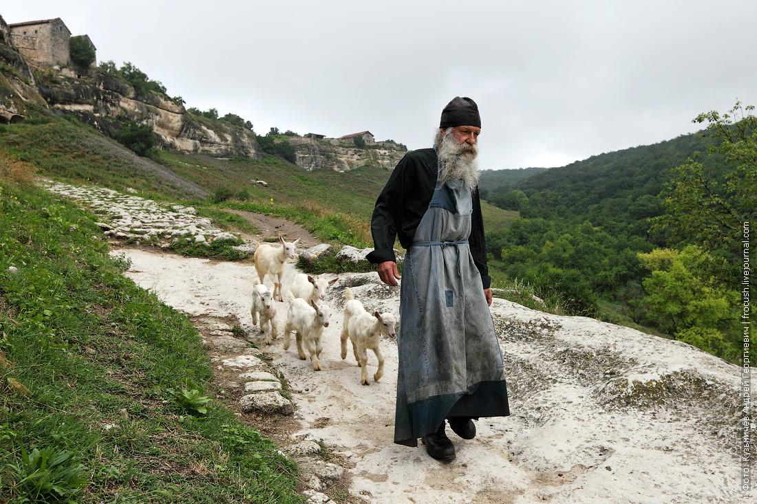 Монах с козочками