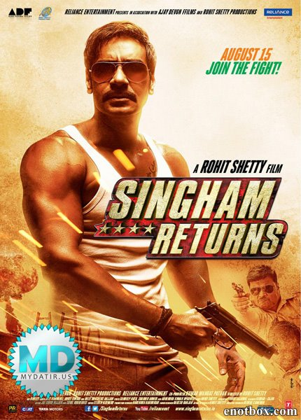 Сингам 2 / Возвращение Сингама / Singham Returns (2014/HDRip)