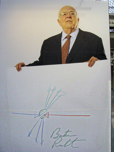 Рихтер.JPG