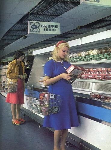 Советские девушки. 1978. Запорожье.