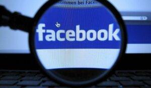 Фэйсбук улучшил политику конфиденциальности