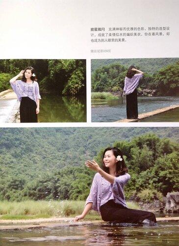Preciosa Revista desde China !!! 0_17888a_bebd3b0c_L