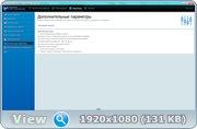 Антивирусный сканер - Malwarebytes Anti-Malware Premium 2.0.4.1028 RePack by D!akov