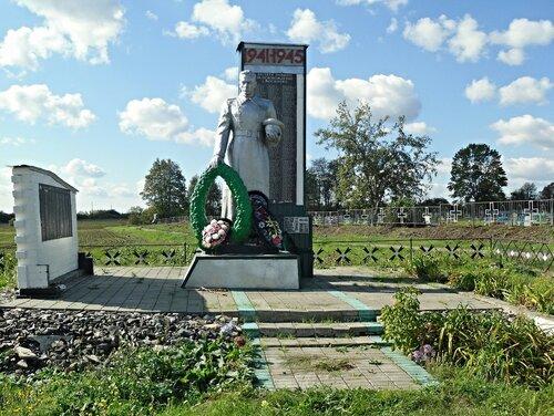 Косилово, кладбище