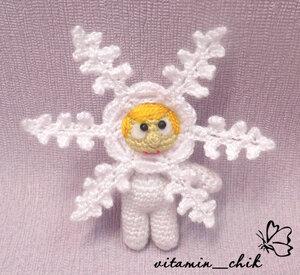 Девочка - снежинка