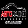 Радиостанция Авто Радио *Казахстан* прямой эфир