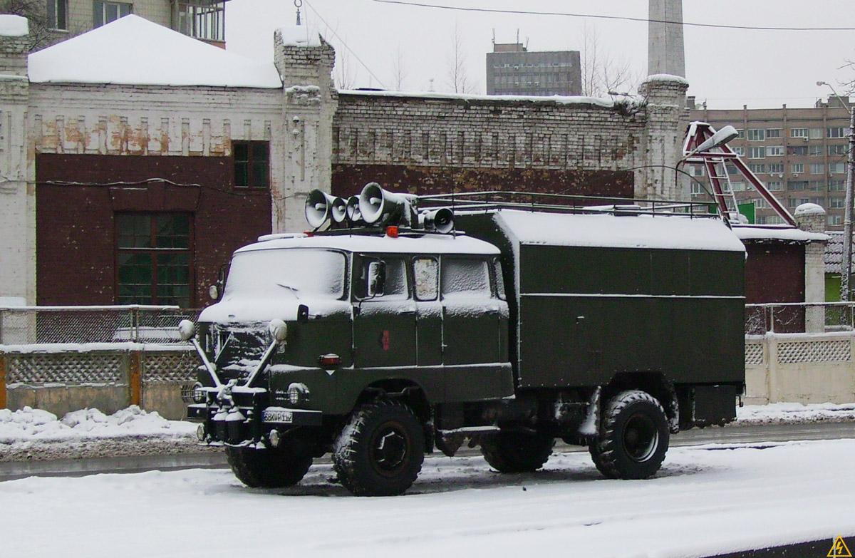 IFA W50LA