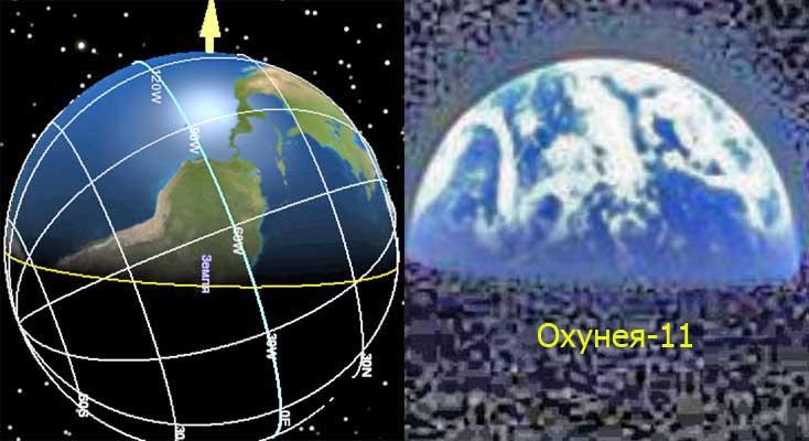 https://img-fotki.yandex.ru/get/15482/230070060.33/0_116793_84547694_orig.jpg