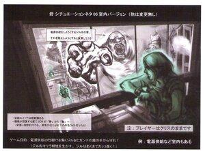 Resident Evil 5 [Alpha Version] 0_11a2b9_f04689cc_M