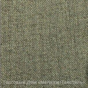 Ткань хлокополиэфирная «Карелия-Absolut», арт. С-178 ЮГ
