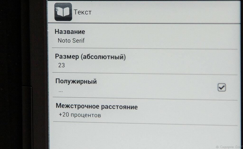 Оникс-25.jpg