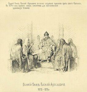 Великий князь Владимирский Василий Ярославич