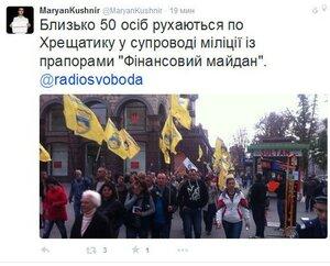 FireShot Screen Capture #3390 - 'MaryanKushnir (@MaryanKushnir) I Твиттер' - twitter_com_MaryanKushnir.jpg