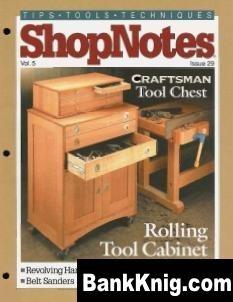 ShopNotes №29 (1996)