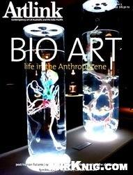 Журнал Artlink - No. 3, 2014
