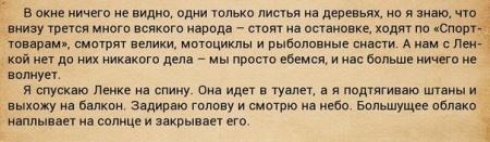 Книга Владимир Козлов