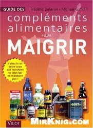 Книга Guide des compléments alimentaires pour maigrir