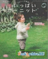 Книга Knitting №2618 2008.