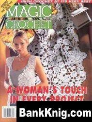 Журнал Magic Crochet №135 2001