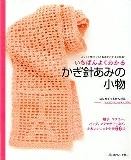 Журнал Журнал Crochet accessories most often seen NV70049 2010