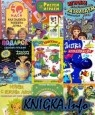 Книга Вырезаем, читаем, играем - сборник для детей