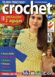 Журнал Tejido practico crochet № 3 2008