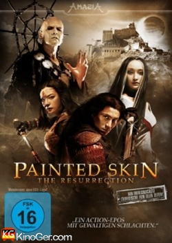 Painted Skin: The Resurrection (2012)