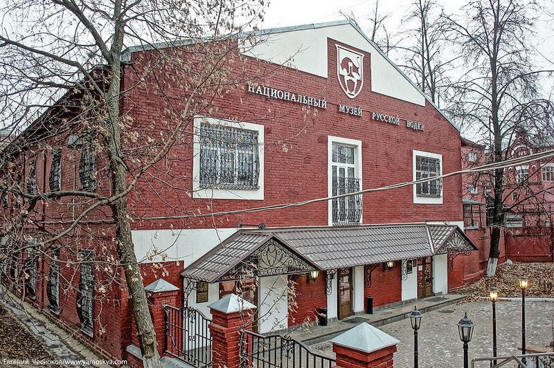 Зима. Самокатная ул. Завод Кристалл. 04.12.14.027..jpg