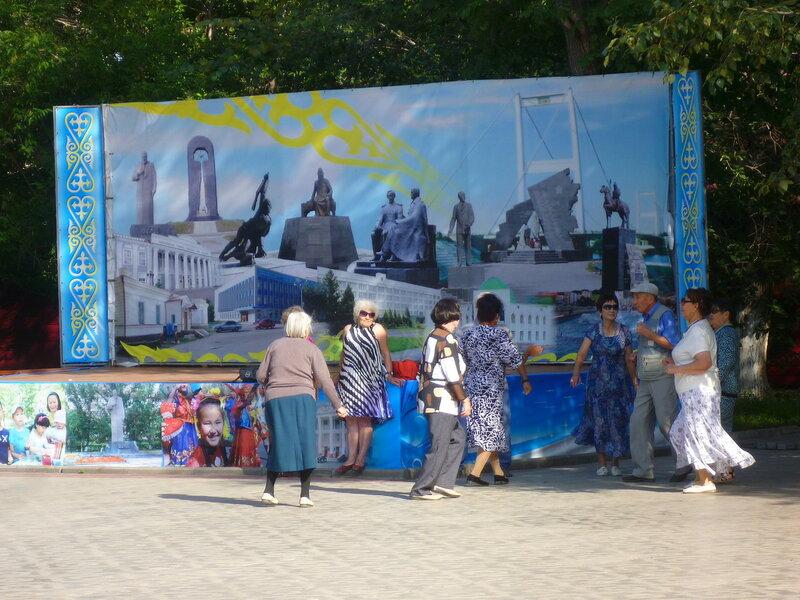 Семипалатинск, Центральный парк (Semipalatinsk, Central Park)