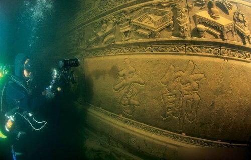 Колокол - пагода под водой