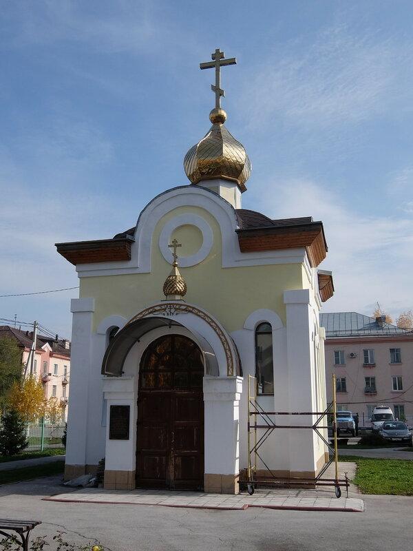 Гурьевск - Часовня
