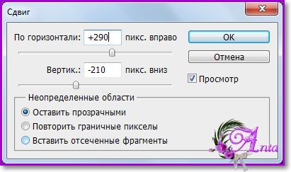 Image 20.png