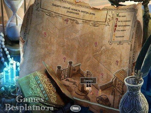 Внешние пределы 8: Возвращение в Другой Мир. Коллекционное изданиеon