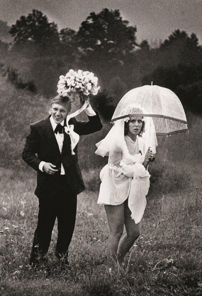 «Счастливый дождь». 1977