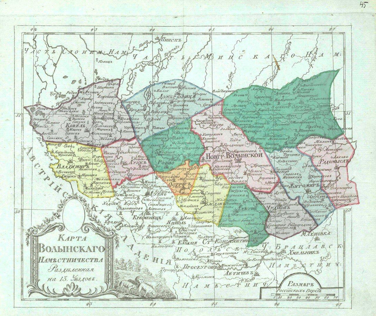 47. Карта Волынского наместничества
